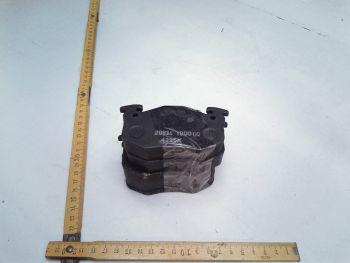 Pastiglie freno TEXTAR T249 2063 (249)
