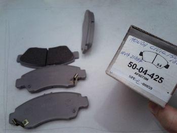 Brake pads Ashika 50-04-425 (Adatt.WVA21697) Honda Civic CRX Jazz